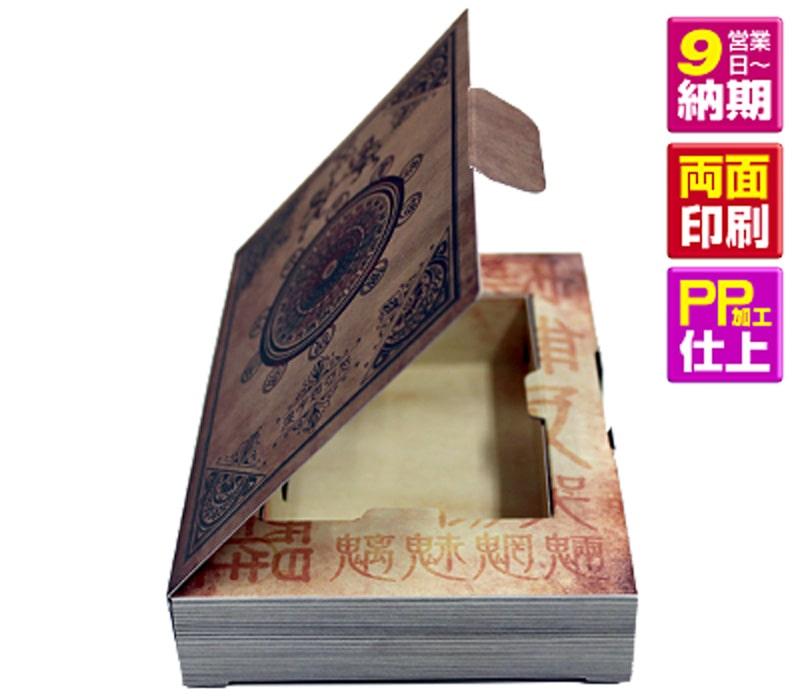 ブック型紙箱画像