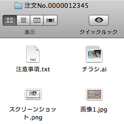 MAC圧縮1