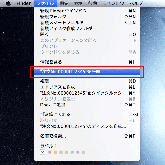 MAC圧縮3