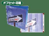 フロントジャケット4P/2折り+バックインレイ