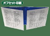 フロントジャケット8P/観音折