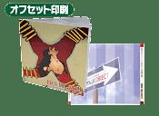 フロントジャケット8P/中綴じ+バックインレイ