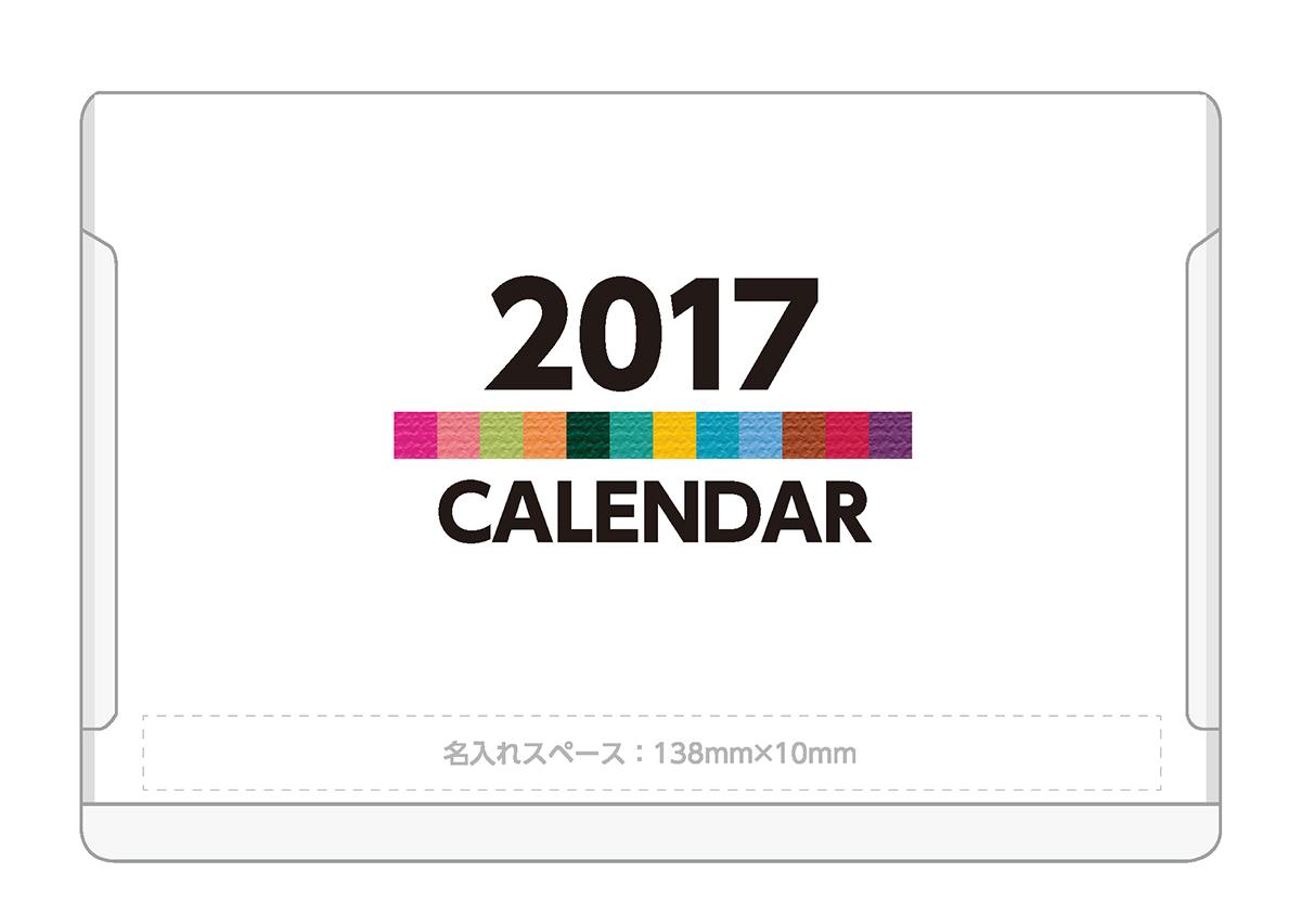 カレンダーテンプレート/印刷素材とテンプレート